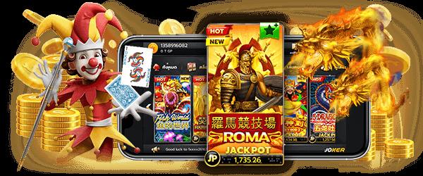Joker 123 เกม Roma Slot