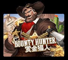 Bounty Hunter Joker-Roma