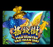 Fish Hunting: Yao Qian Shu