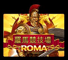 รีวิวเกม Roma