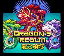 Dragon's Realm - joker-roma