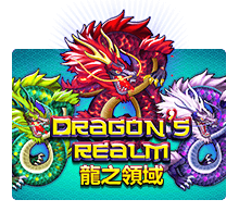 รีวิวเกม Dragon's Realm