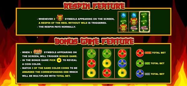 รีวิว RESPIN FEATURE และ BONUS GAME FEATURE