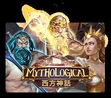 รีวิวเกม Mythological