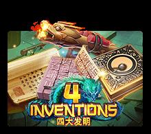 รีวิวเกม The Four Invention