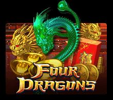 รีวิวเกม Four Dragon