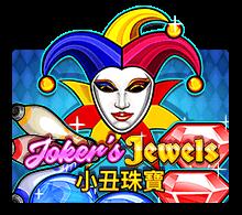 รีวิวเกม Jokers Jewels
