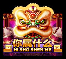 Ni Shu Shen Me - joker-roma