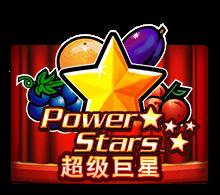 รีวิวเกม Power Stars