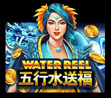 Water Reel - joker-roma