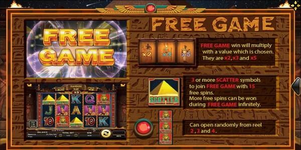รีวิว FREE GAME