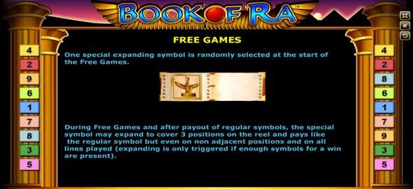 รีวิว FREE GAMES