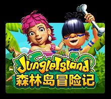 รีวิวเกม Jungle Island